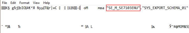 chapter_setup_oracle_find_schema_name.png