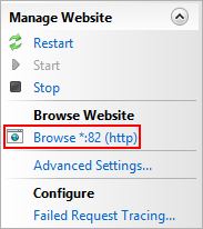 scr_user_upgrade_instruction_test_site_browse.png