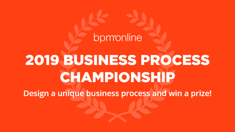 Take part in bpm'online's Business Process Championship and win fabulous prizes!